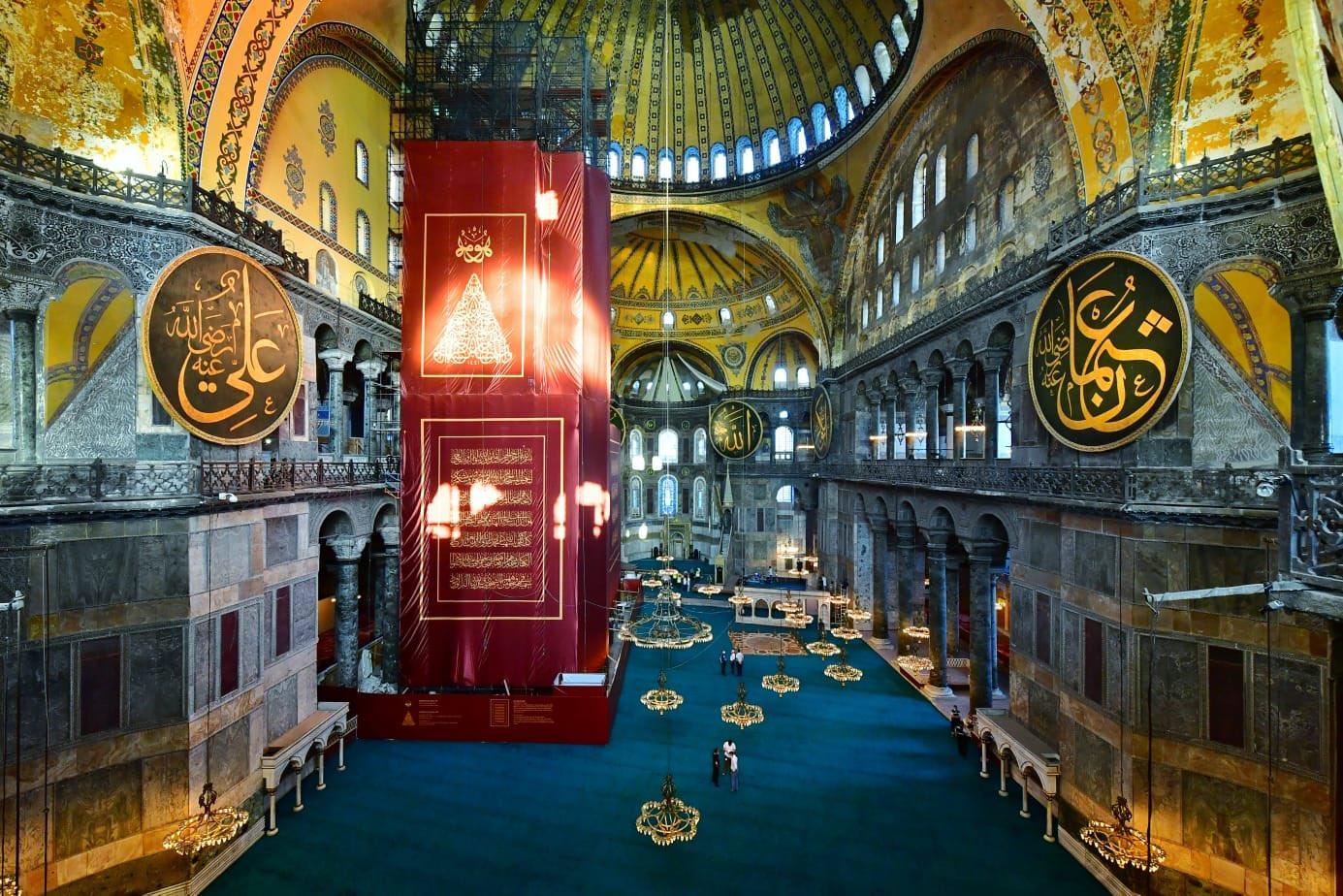 Ayasofya Camii (Ayasofya-i Kebir) (Tarihi, Fotoğraflar, Nasıl Gidilir?)